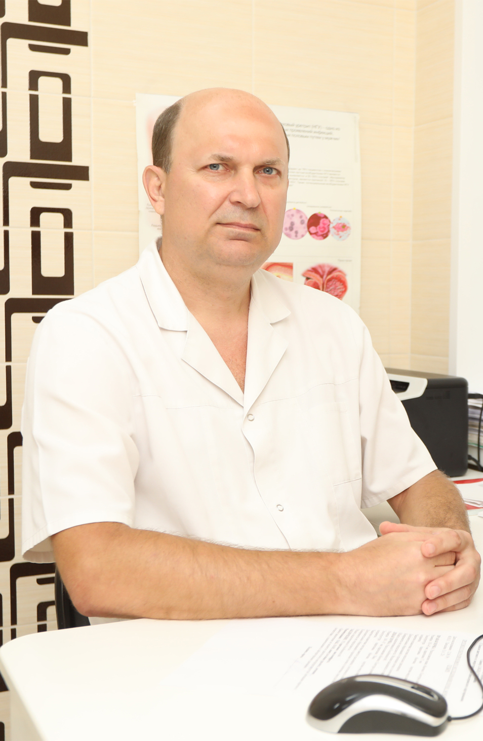 abrosimov